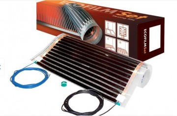 poza Incalzire electrica in pardoseala sub parchet, Ecofilm Set 275 mp; 3575 W, L= 55 m